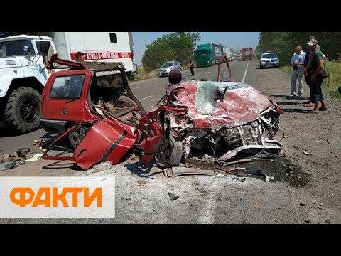 В Украине за выходные три ДТП унесло 23 жизни