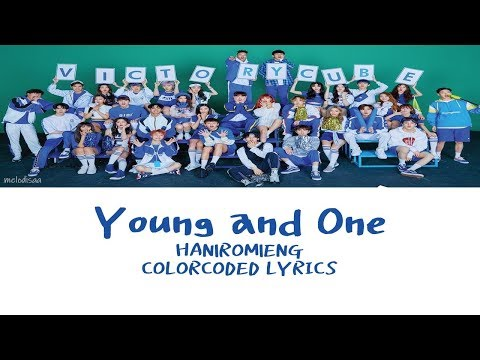 [HAN|ROM|(TURN ON CC)ENG] United Cube - Young and One Lyrics