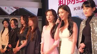 한국쌀가공식품협회 2020년 11월 6일 행사