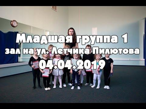 Художественная гимнастика на пр. Ветеранов для детей 3-4 лет СПб