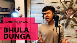 Bhula Dunga- Darshan Raval | Cover by Harsh More | 🎤