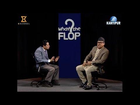 What the Flop 18 April, 2016