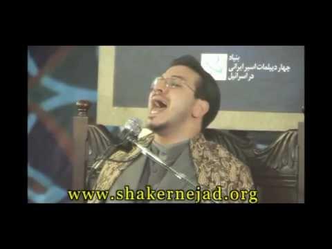 hamed shakernejad amazing maqam bayat
