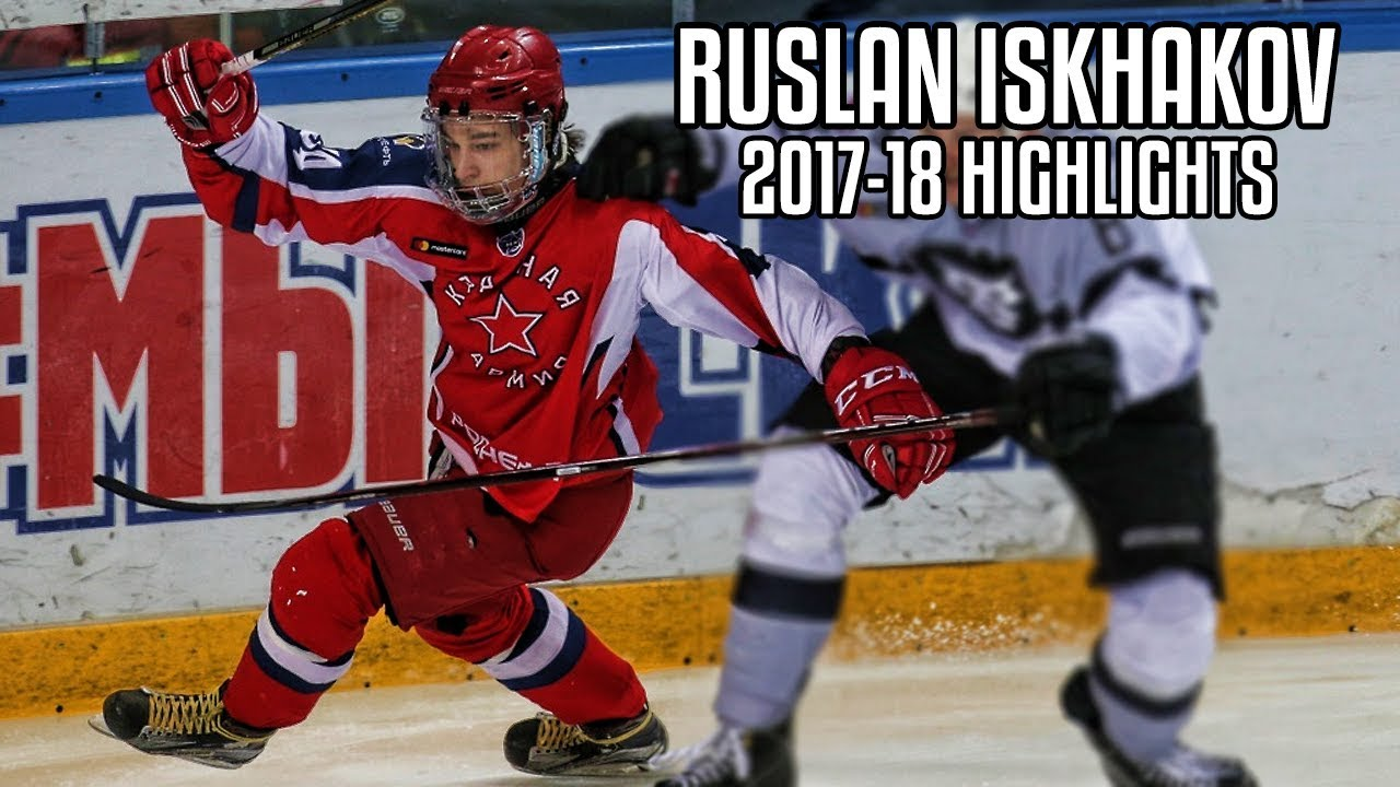 Ruslan Iskhakov 2017 18 Highlights Youtube