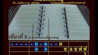 เพลงไทยสากล เดือนเพ็ญ (คาราโอเกะ).flv