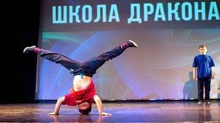 БРЕЙК ДАНС БАТЛ ДЕТИ | БРЕЙК ДАНС В МОСКВЕ ОБУЧЕНИЕ