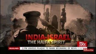 Special Report: India-Israel: The Haifa Spirit