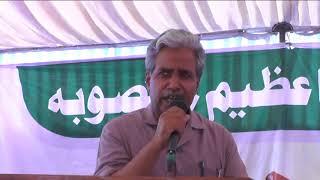 Animal Distribution to Disable Women in Sialkot Part 2 thumbnail
