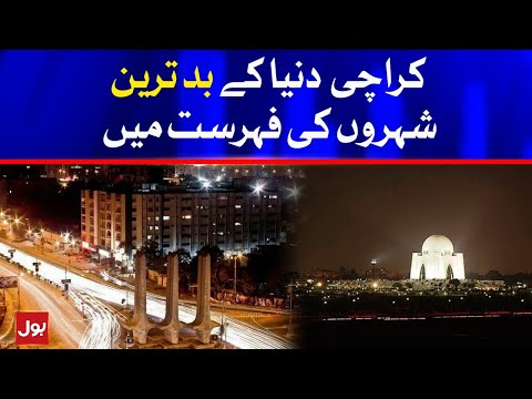 Karachi Ranks 7th In Least Livable Cities