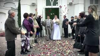 свадьбы в тамбове