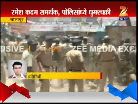 Solapur : Police Public Fight 4 july 2015
