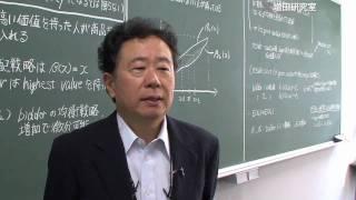 理工学の道具を使って、経営・経済の問題にチャレンジする:増田研究室
