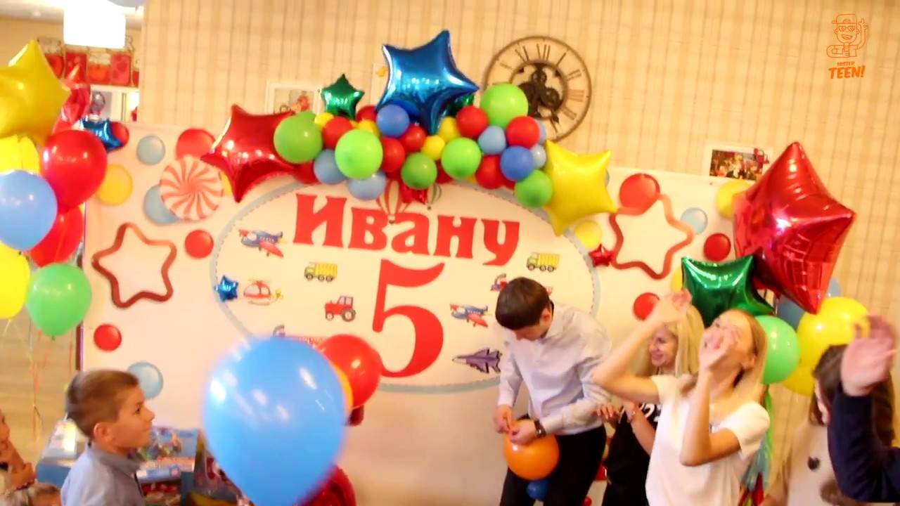 Открытки с днем рождения ванечка 5 лет международном уровне