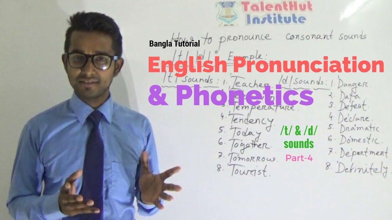 English pronunciation phonetics consonant t d sounds part 4 by talenthut bangla tutorial