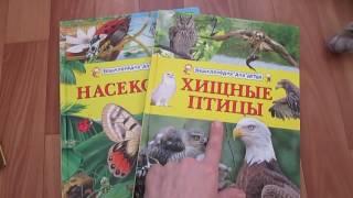 Книжная полка: Книги о животных, ЧАСТЬ 1: Энциклопедии от РОСМЕН