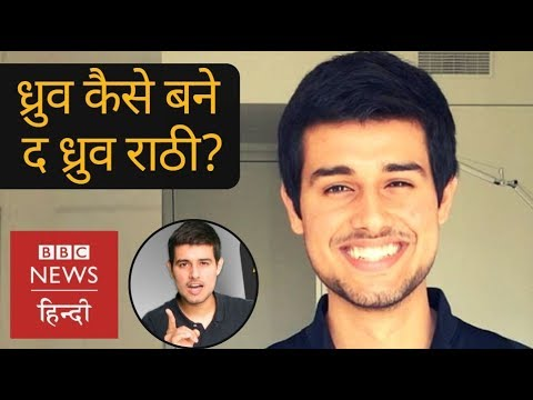 Dhruv Rathee exclusive interview with BBC (BBC Hindi)