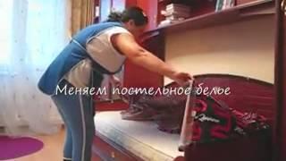 Домработница генеральная уборка!!!