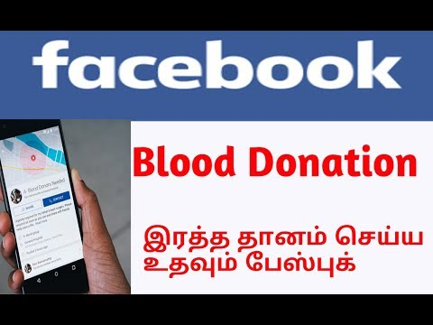 Facebook Blood Donation Application - India