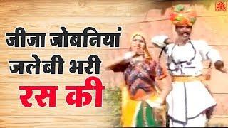 Rajasthani Song | जीजा जोबनियाँ जलेबी भरी रस की | Driver Babu | Rajasthani Hit Songs | Ziiki Media