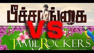 Peechankai  Movie Hero Vs Tamil Rockers