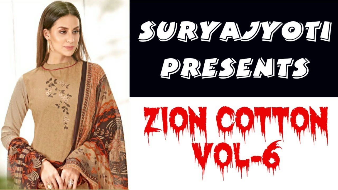 b9909d620b SURYAJYOTI presents Zion Cotton Vol-6 - YouTube