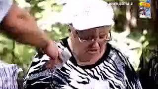 Бабушка миллионерша!