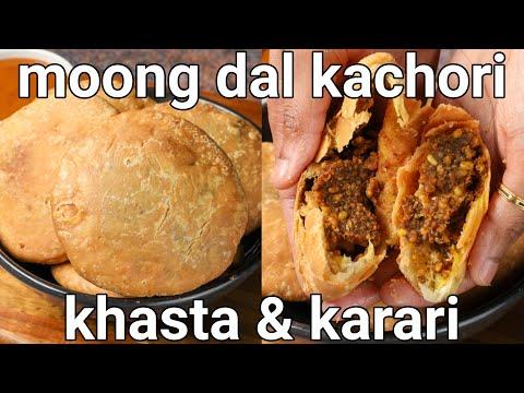 crispy moong dal ki khasta kachori recipe – bakery style | khasta karari moong dal kachoriyan
