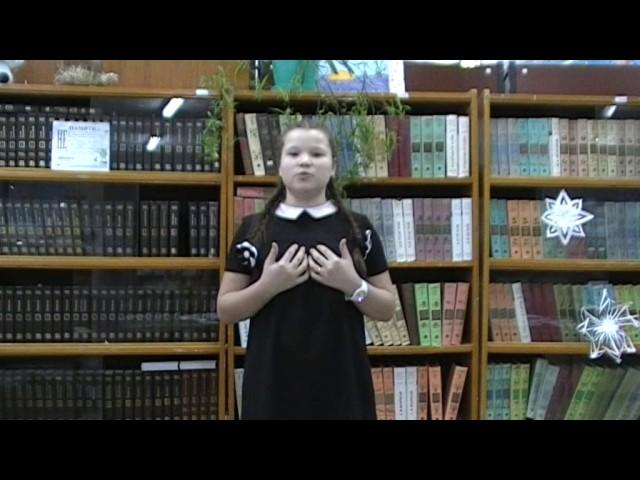 Изображение предпросмотра прочтения – АнгелинаКарманова читает отрывок изпроизведения «Бородино» М.Ю.Лермонтова