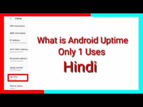 What is Android Uptime in Hindi