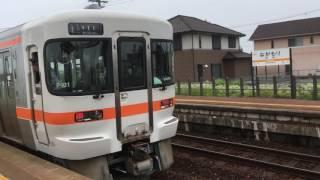 キハ25 JR長森駅(高山線)発車