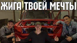 КОПЕЙКА 1jz-GTE / СОВЕТСКИЙ ДРИФТ КОРЧ