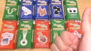【第五回】100円ショップで買ったオモチャでマジシャンを目指す thumbnail