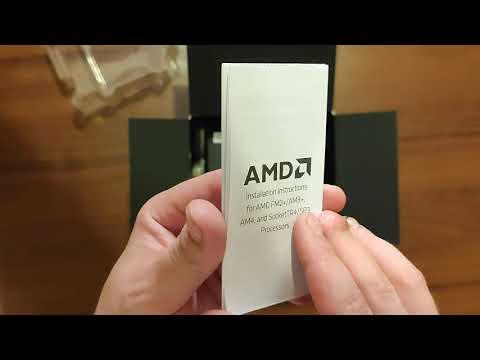 Процесор AMD Ryzen 3 1200 3.2GHz / 8MB (YD1200BBAFBOX) sAM4 BOX
