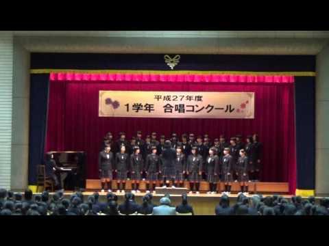 浦和麗明高等学校 平成27年度 1学年 合唱コンクール