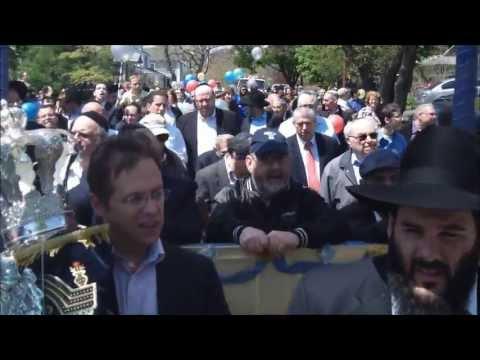 Young Israel Of Bayswater  Hachnosos Sefer Torah