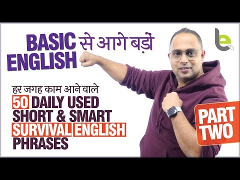 How To Become Fluent In English Faster! Learn 50 Daily Use Advanced English Conversation Sentences.