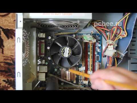 Как почистить компьютер от пыли в домашних условиях