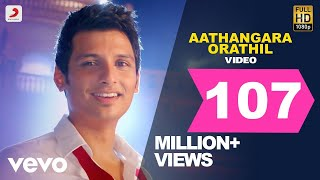 Harris Jayaraj, Gana Bala, MC Vickey - Aathangara Orathil Video | Jiiva | Harris Jayaraj
