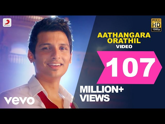 Yaan - Aathangara Orathil Video | Jiiva | Harris Jayaraj | Super Hit Tamil Song