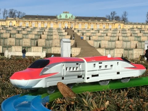 Plarail E6 Series Shinkansen visit Lustgarten, Park Sanssouci, Potsdam, Germany (03844)