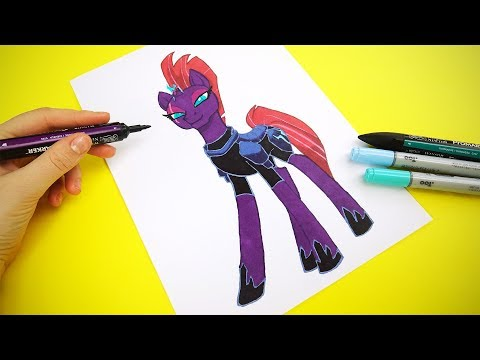 My Little Pony Movie Tempest Shadow Drawing | How to Draw Tempest Shadow