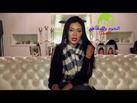 رانيا يوسف لايف تجاوب على اسئلة محرجه جدا Rania Youssef