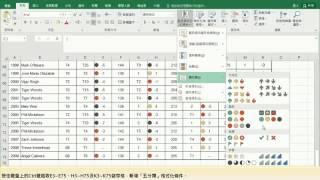 TQC 電子試算表 Excel 2016 第102題 快速解題