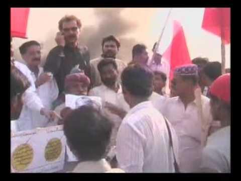 Protest at Naveed Qamar House against sale of Qadirpur gas filed.