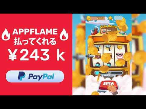 稼ぐ アプリ を お金 ゲーム