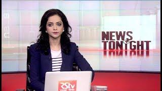 English News Bulletin – Sep 19, 2018 (9 pm)