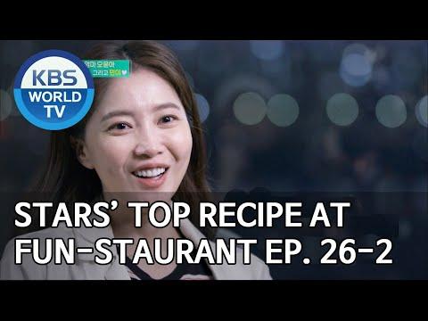 Stars' Top Recipe At Fun-Staurant | 편스토랑 EP.26 Part 2 [SUB : ENG/2020.05.05]