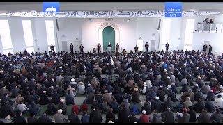 Sermão de Sexta-Feira: 17-02-2017 - Profecia sobre Musleh Ma'ood - Reformador Prometido