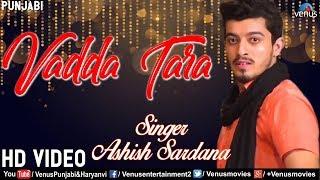 Latest Punjabi Song 2018 | Vadda Tara | Ashish Sardana | Mehfil Mitran Di | New Punjabi Songs 2018