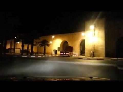 Rabat - Salé 2 الرباط - سلا